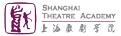 上海戲劇学院